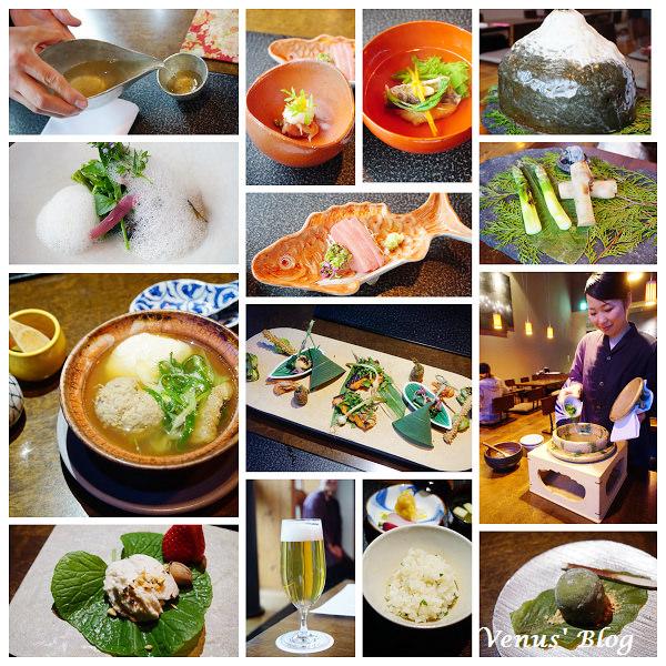 【輕井澤星野】嘉助日本料理季節懷石料理晚餐 – 選用當季當地食材、山の懷石