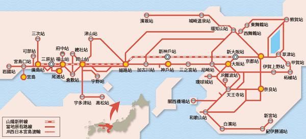 03JR西日本關西廣島地區鐵路周遊券02