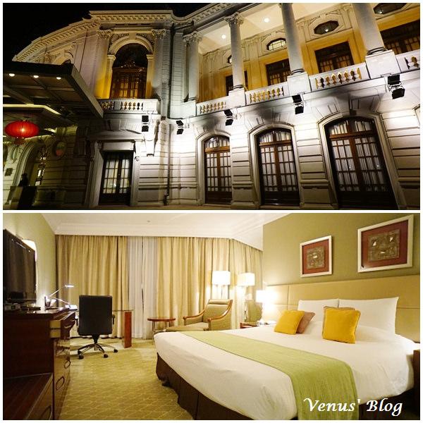 【上海飯店推薦】上海花園飯店 Okura Garden Hotel – 法租界之法國俱樂部舊址