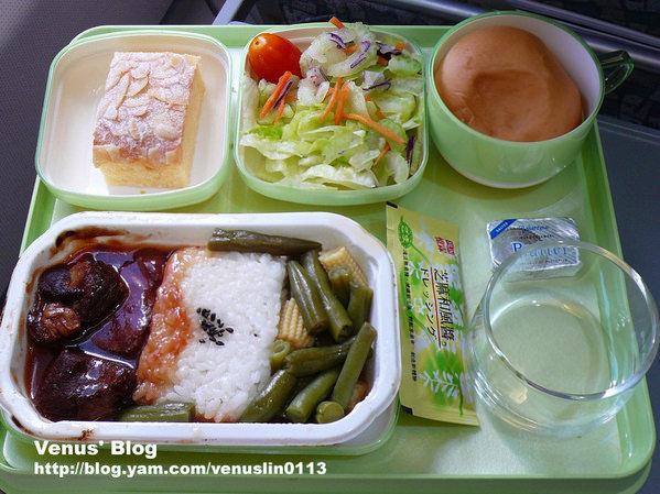【飛機餐】台北→首爾