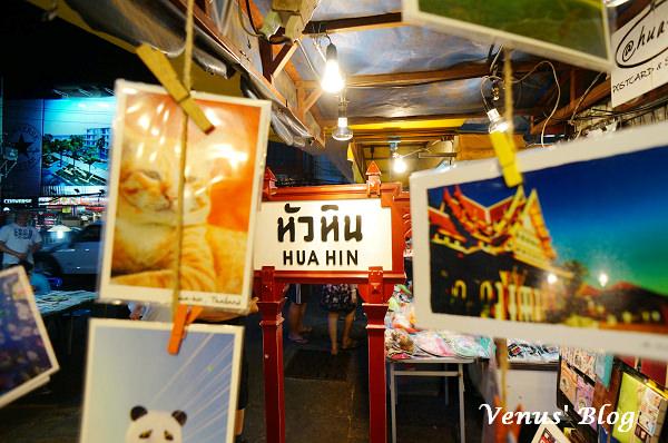 【泰國/華欣/必逛】華欣夜市 Chatchai Night Market – 海鮮、美食、按摩、特色紀念品