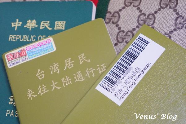 【香港自助】香港機場訪港常客第二次申請訪港旅客e-道自助通關