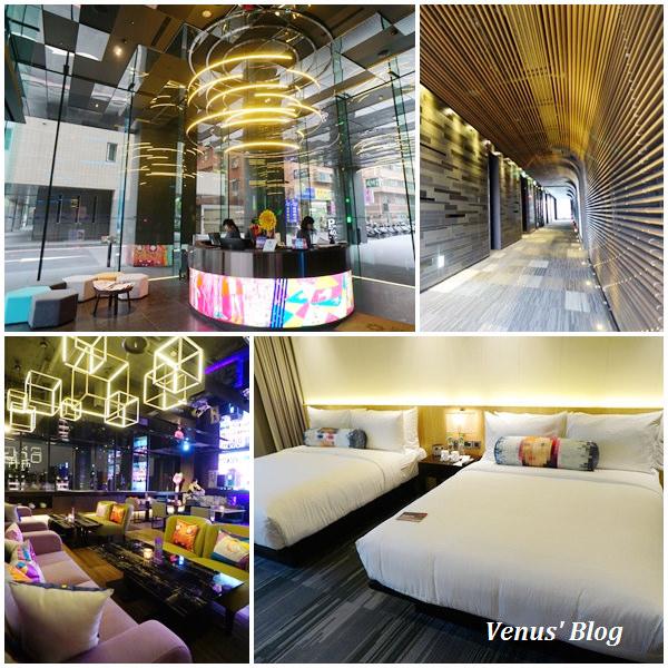 【台北飯店推薦】台北中山雅樂軒酒店 Aloft Taipei Zhongshan – W Hotel姐妹品牌、替年輕旅人打造的潮飯店
