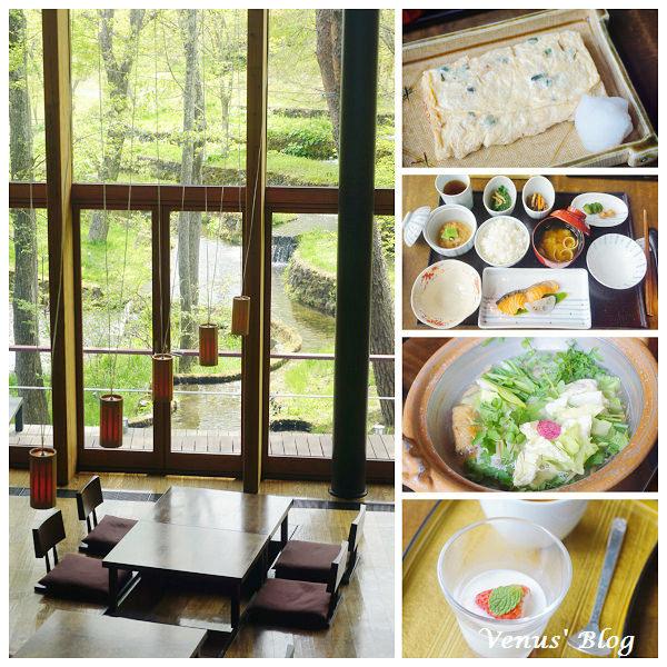 【輕井澤星野】嘉助日本料理日式早餐 – 供餐時間超彈性07:00~11:45