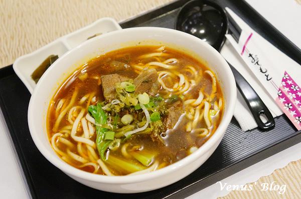 【桃園機場第一航廈美食】沾美餐廳牛肉麵、台北牛排老店在桃園機場的分店