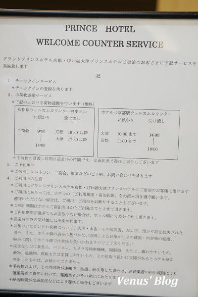 nEO_IMG_DSC04281