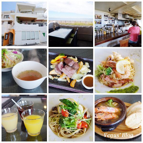 nEO_IMG_20160719-0723 沖繩婚禮考_9557