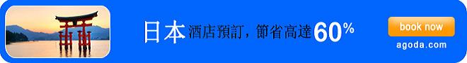japan_blue_728x90.jpg