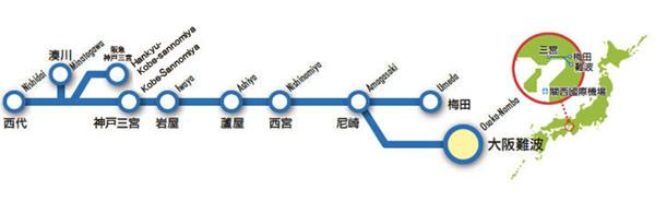 阪神乘車券02