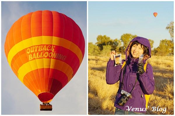 【澳洲愛麗絲泉自助】熱氣球初體驗 Outback Ballooning – 搭熱氣球俯瞰澳洲中部+香檳早餐