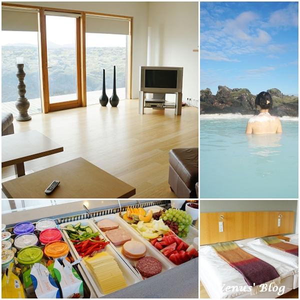 【冰島藍湖住宿】Blue Lagoon Clinic Hotel – 只有15個房間、藍湖溫泉超推薦的住宿選擇、溫泉棒極了!