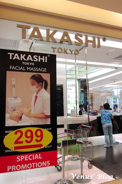 【普吉島】TAKASHI TOKYO FACIAL MASSAGE – 來普吉島做臉