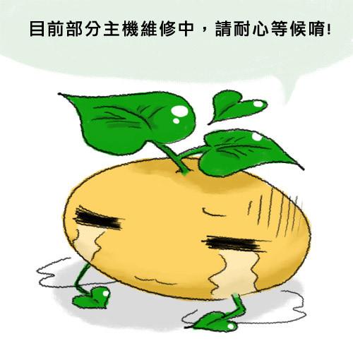 【新加坡】美珍香V.S.林志源肉乾