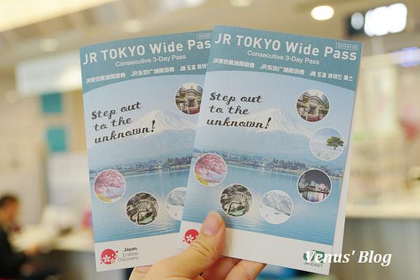 【東京自助】JR東京廣域周遊券、玩東京近郊:輕井澤、河口湖、日光鬼怒川、伊豆、熱海、橫濱買這張票券最划算( 需連續三天使用、實際使用分享)