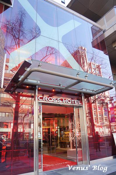 大阪飯店-心齋橋|CROSS HOTEL – 地點超優、飯店時尚新穎