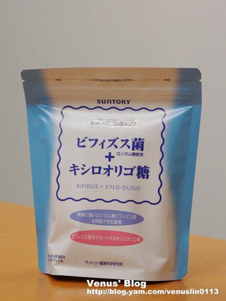【試吃】SUNTORY 比菲德氏菌+木寡醣