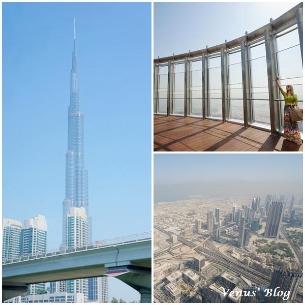 【杜拜必遊】哈里發塔 Burj Khalifa  – 世界第一高樓、登上124樓觀景台