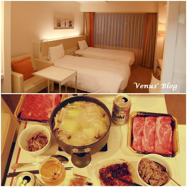【京都飯店推薦】Citadines Kyoto 京都馨樂庭公寓 – 服務式公寓、可以自己下廚太好了!@烏丸五条