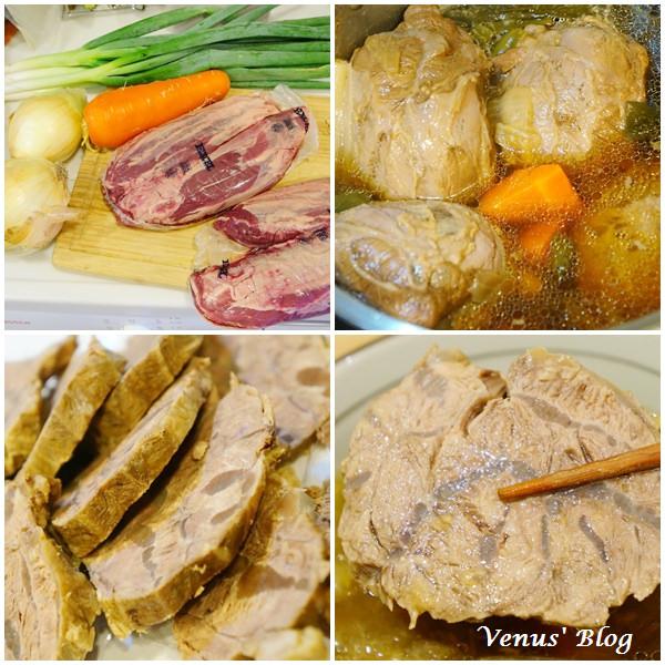 【食譜】第一次滷牛腱就大成功、在家自己煮紅燒牛肉麵