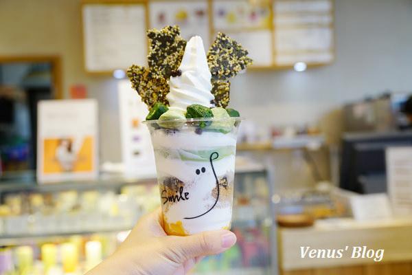 【香港銅鑼灣甜品/冰品推薦】Smile Yogurt & Dessert Bar – 吃過最好吃的優格冰淇淋、清爽又沒負擔