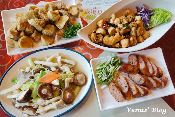 【台中新社美食】菇菇部屋 – 菇菇料理