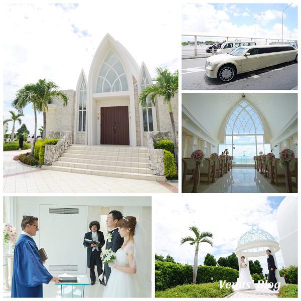 nEO_IMG_20160719-0723 沖繩婚禮考_6388