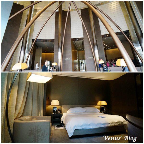 【杜拜奢華飯店推薦】Armani Hotel Dubai 杜拜亞曼尼飯店 – 位在哈里發塔裡、全世界第一間Armani Hotel