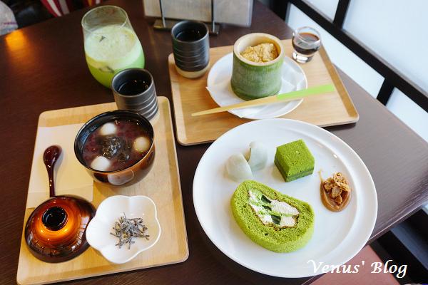 【京都甜點咖啡館推薦】吉祥菓寮 祇園本店 – 心目中第一名的超好吃蕨餅入口即化