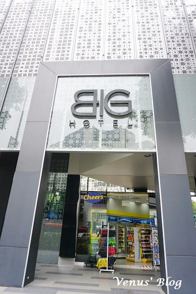 新加坡自助,新加坡住哪裡好,Hotel G Singapore,BIG Hotel,Bugis,新加坡住宿攻略,新加坡自助行程,新加坡上網