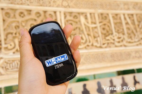 【歐洲自助旅行】WiHo 3G 無限上網推薦:冰島、倫敦、法國、義大利、西班牙,附上9折優惠連結 – 在歐洲自助旅行也可以隨時上網!