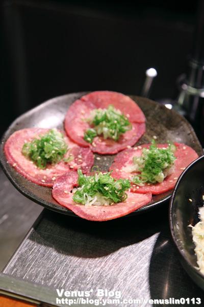 大腕燒肉,台北好吃燒肉,台北東區燒肉,捷運忠孝敦化站