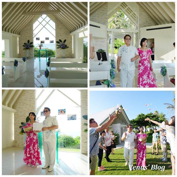 nEO_IMG_20160719-0723 沖繩婚禮考_1055