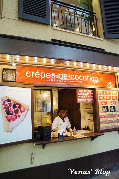 【大阪甜點推薦】crepes de cocorico – 心齋橋現做的好吃可麗餅