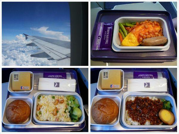 【飛機餐】台北→澳門→上海