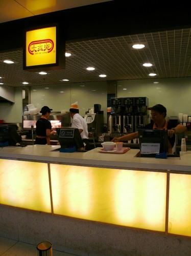 【香港機場美食】大家樂