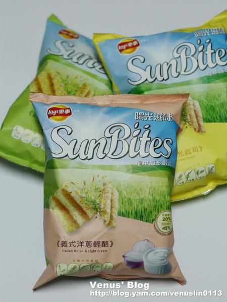 【嚐鮮】Lay's樂事 – 陽光滋味地中海多穀片