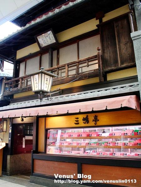 【京都美食推薦】三嶋亭本店 – 超級好吃的壽喜燒