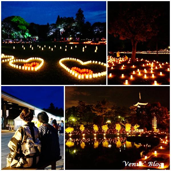 【日本奈良】奈良燈花會 2014/8/5-8/14、穿上浴衣一起來參加浪漫的奈良夏日