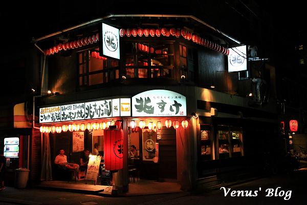 【福岡】九州ホルモン酒場 兆すけ – 牛雜燒烤