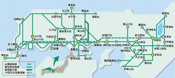 04JR西日本山陽山陰地區鐵路周遊券02