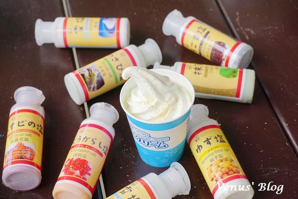 【宮古島】雪塩製塩所、必吃雪鹽冰淇淋 柚子辣椒哇沙比…等10種鹽任你加