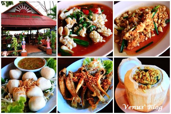 【泰國喀比美食推薦】Wangsai Seafood – 海邊便宜又好吃的泰式海鮮