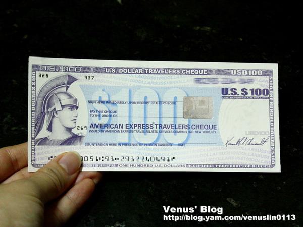 【旅行相關】美國運通 旅行支票