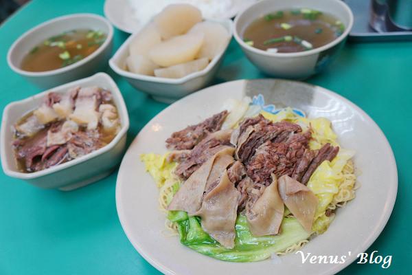 【香港美食】大利清湯腩 – 據說比華姐清湯腩更好吃、香港在地人推薦@天后地鐵站3分鐘