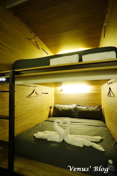 【新加坡平價住宿推薦】The Pod Boutique Capsule Hostel – 精品膠囊旅館、超特別還有雙人膠囊