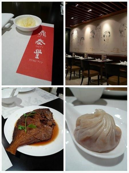 【中國上海】鼎泰豐 (豫園店)