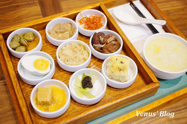 【桃園機場第二航廈美食】青葉食堂 – 九宮格地瓜粥早餐、好看不好吃@4F