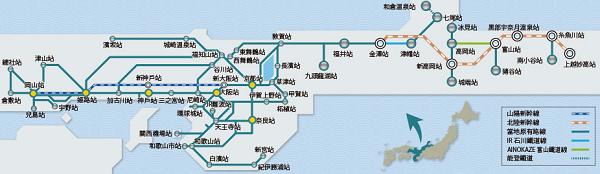 05JR西日本關西北陸地區鐵路周遊券02