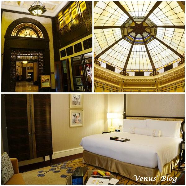 【上海飯店推薦】上海和平酒店 Fairmont Peace Hotel – 我的夢幻住宿清單