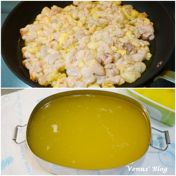 【食譜】自製雞油、第一次在家炸雞油就上手 – 自己炸自己吃的油
